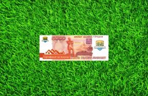 sertifikat na trave