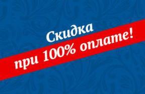 img-094381421ae0836cacf4b82b1b1a982a